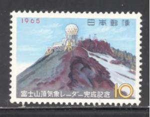 Japan Sc # 833 mint hinged (DT)