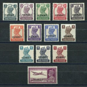 GVI KUWAIT 1945 OVERPRINT ON INDIA SCOTT 59-71 SG 52-63 LOVELY MNH SET