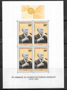 Gabon #C63  100f  Souvenir Sheet of 4 (MNH)  CV $10.00