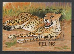 Congo MNH S/S Cheetah 1991