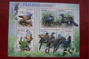 Mozambique 2012 MNH Birds