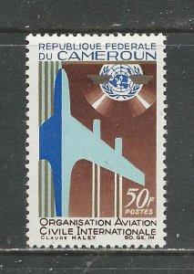 Cameroun Scott catalog # 457 Unused HR