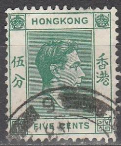 Hong Kong #157 F-VF Used  (S5721)