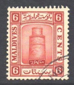Maldive Is Scott 14 - SG15a, 1933 Minaret 6c Upright watermark used