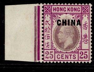 HONG KONG - BPO China GV SG25, 25c purple & magenta, LH MINT. Cat £27.