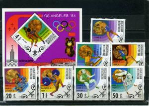 MONGOLIA 1980 SUMMER OLYMPIC GAMES MOSCOW SET OF 7 STAMPS & S/S MNH