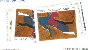 FRANCE 2005-7 (2) MINT VF NH Cat $15