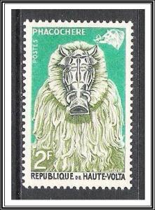 Upper Volta #75 Animal Masks MLH