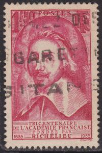 France 304 USED 1935 Cardinal Richelieu 1.50Fr