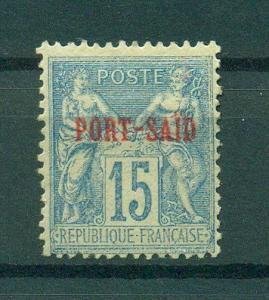 French Offices in Egypt Port Said sc# 7 mhr cat val $15.00