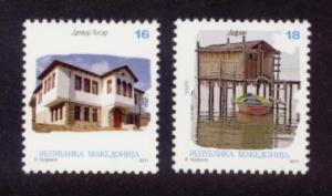 Macedonia Sc# 579-80 MNH Towns 2011 (Part 2)