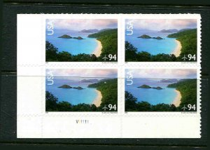 94¢ Airmail Plate Block C145 St. John US Virgin Islands Upper Right 11111