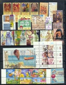 Israel 1999 Year Set Full Tabs + s/sheets VF MNH