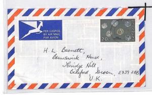 BOTSWANA Cover *Gabarone* Commercial Air Mail 1974 {samwells} DIAMONDS CE209