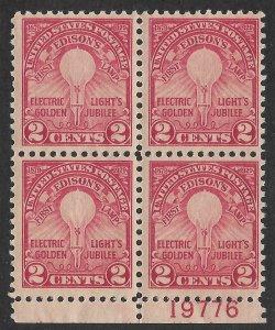 Doyle's_Stamps: Fresh 1929 Electric Light Block w/Plate Single, Scott #654**