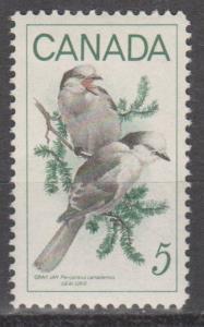 Canada #478 MNH F-VF (ST912)