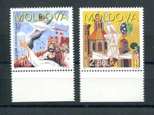 Moldova Europa 1997  set Mint VF NH
