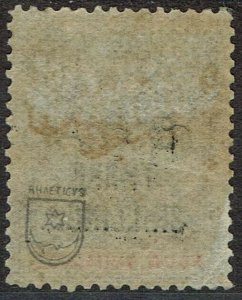 BRITISH CENTRAL AFRICA 1892 BCA THREE SHILLINGS ON ARMS 4/-