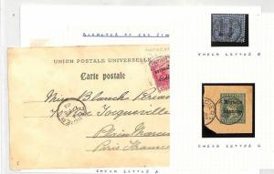 I133 1903 Morocco Stationery Cover and Stamps PTS