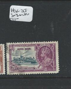 HONG KONG  (P1807B) KGV SILVER JUBILEE 20C  SG136   VFU