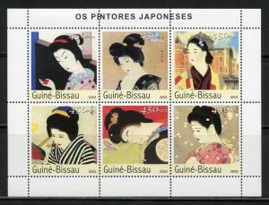 Guinea-Bissau MNH S/S Japanese Paintings 2003