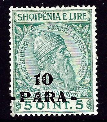 Albania 48 Hinged 1914 surcharge