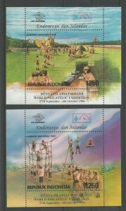 1996 Boy Scouts Indonesia Jamboree SS ovpt Istanbul