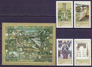 Armenia. 1993. 210-13, bl2. Art of Armenia. MNH.