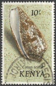 KENYA  1971 Sc 49 10sh Used VF SEA SHELL
