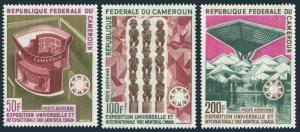 Cameroun C92-C94,lightly hinged/MNH.Michel 525-527. EXPO-1967,Montreal.