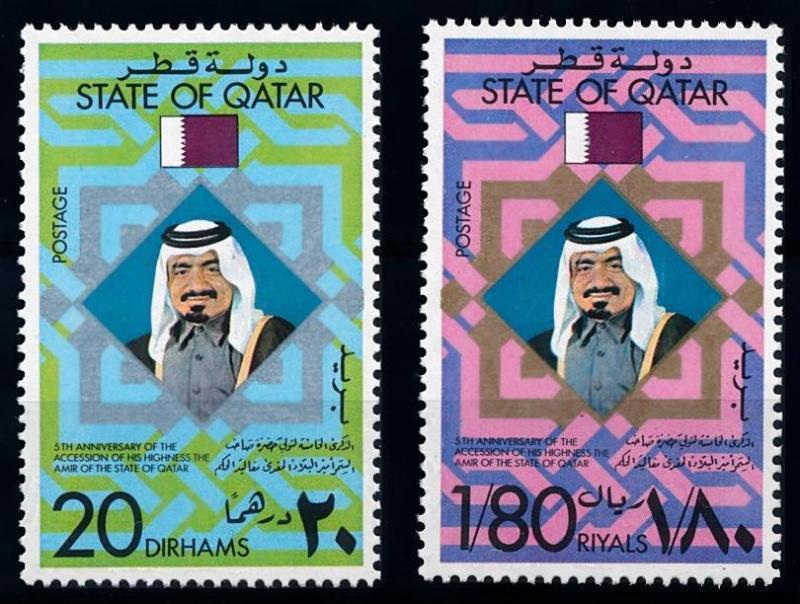 [68262] Qatar 1977 5th Anniv. Accession   MNH