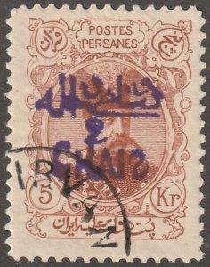 Persian stamp, Scott#409,  hinged, full gum, CTO, 2ch on 5kr, Violet-