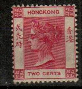 Hong Kong Scott 36 Mint hinged (Catalog Value $50.00)