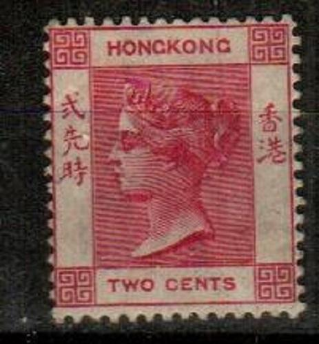 Hong Kong Scott 36 Mint hinged (Catalog Value $50.00)