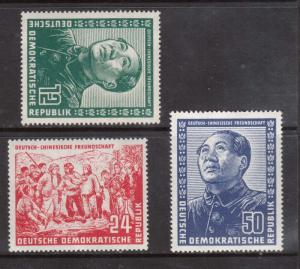 Germany (DDR) #82 - #84 XF/NH Set