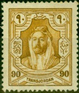 Transjordan 1927 90m Bistre SG167 Fine Lightly Mtd Mint