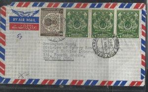PAKISTAN  (P0209B)  4A STRIP OF 3+8SA A/M TO USA