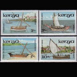 KENYA 1986 - Scott# 384-7 Dhows Set of 4 NH