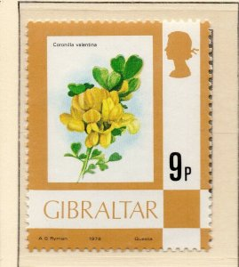 Gibraltar 1977 QEII Early Issue Fine Mint Unmounted 9p. NW-99230