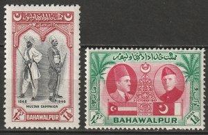 Pakistan Bahawalpur 1948 Sc 16-7 MLH*