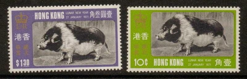 HONG KONG SG268/9 1971 CHINESE NEW YEAR (YEAR OF THE PIG) MTD MINT