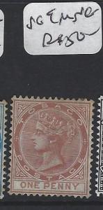 TOBAGO  (P2005B)  QV  1D   SG 9   MNG