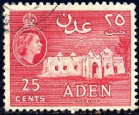 Mosque, Aden stamp SC#51 used