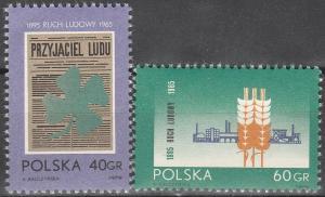 Poland #1322-3  MNH F-VF  (V3580)