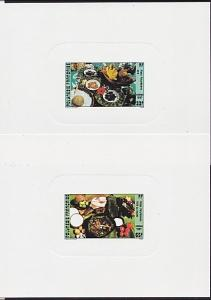 FRENCH POLYNESIA 1987 Food / Cooking set of 2 deluxe proofs.................4067
