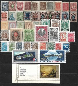 COLLECTION LOT OF 47 RUSSIA MOSTLY MNH STAMPS 1889 +