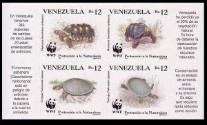 Venezuela WWF Red-footed Tortoise and River Turtle 4 imperforated stamps in