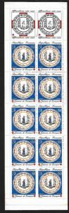 FRANCE B614a MNH PLATE COMPLETE BOOKLET PANE 1990