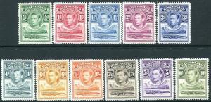 BASUTOLAND-1938 Set to 10/- Sg 18-28 MOUNTED MINT V30109