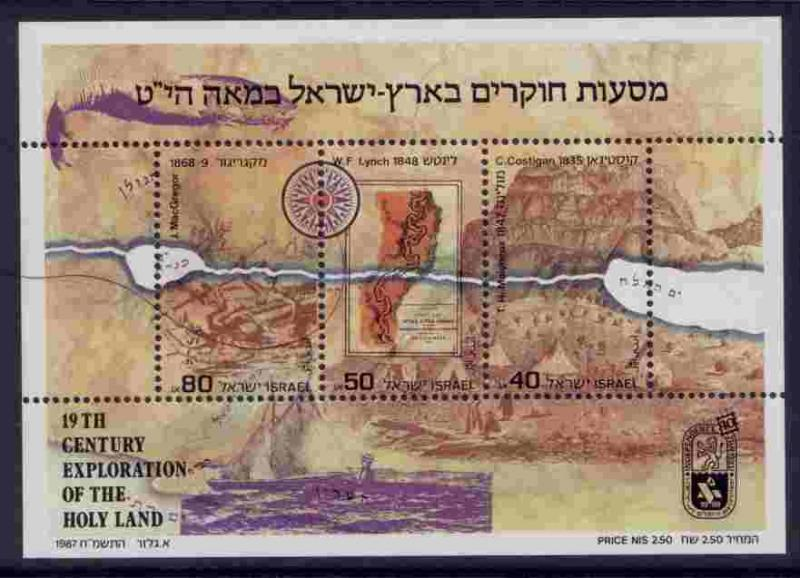 Israel 978 MNH Map, Exploration of the Holy Land